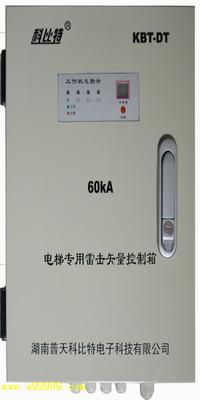 电梯专用必威西汉姆箱
